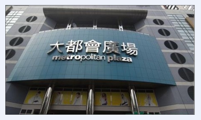 hutchinson whampoa limited the capital structure
